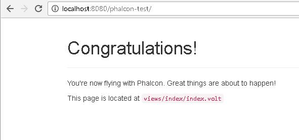 phalcon-test
