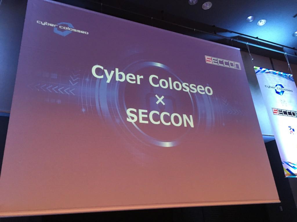 cyber_colosseum
