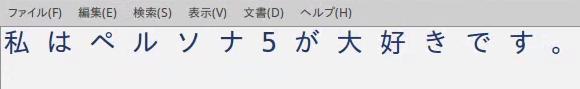 jpn_result