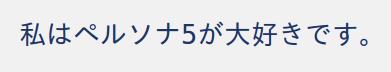 my_jpn_test